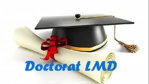 اعلان مسابقة الالتحاق بالتكوين في الدكتوراه 2020-202