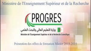 Prolongation des délais de dépôt de candidatures D/LMD