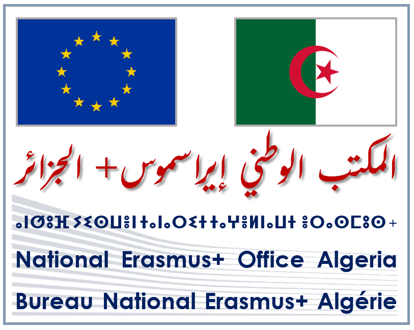 La liste des bourses ErasMus+ Algérie