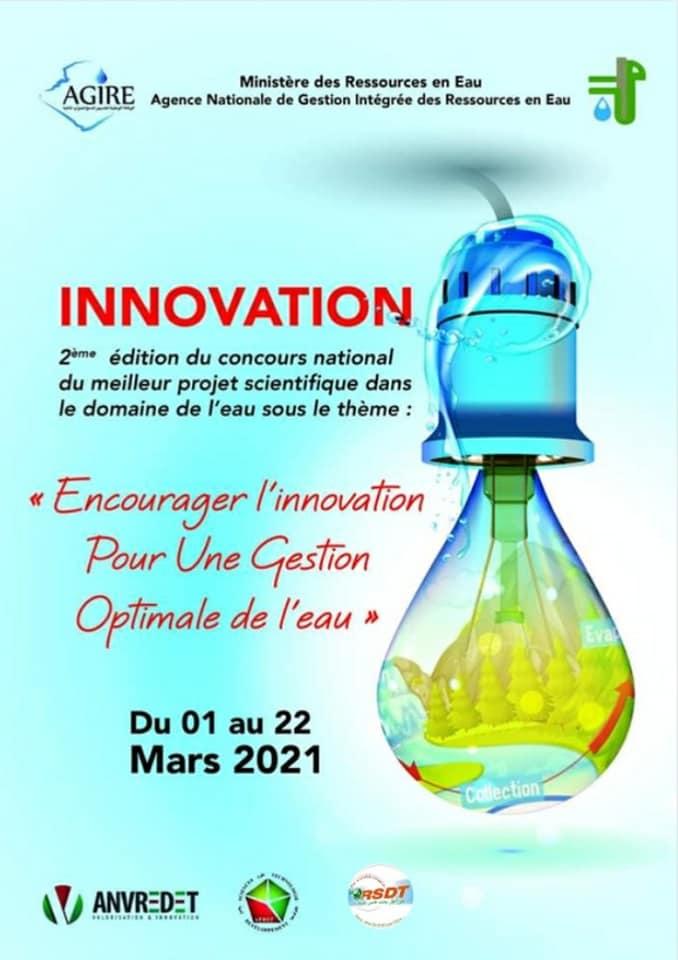 """concours national meilleur projet """"encourager l'innovation pour une gestion optimale de l'eau"""