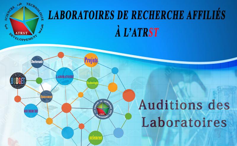 le courriel de l'ATRST au sujet des laboratoires de recherche