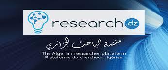 inscription des chercheurs sur la plateforme research.dz