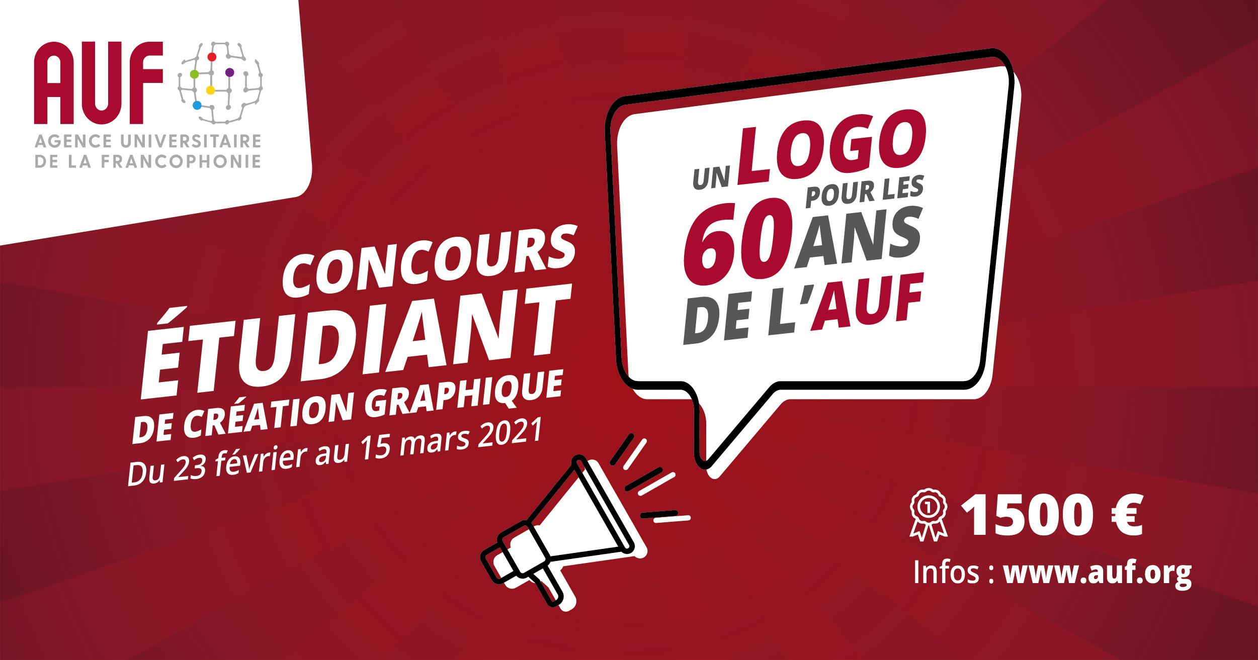 Concours étudiant de création du logo du 60ème anniversaire de l'AUF
