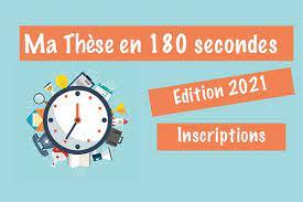 Concours national « Ma thèse en 180 secondes » (sur les thématiques liées au numérique)
