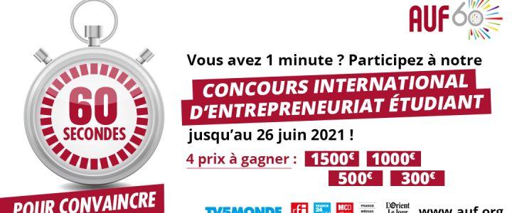 """concours international d'entrepreneuriat """"étudiant : 60 secondes"""""""